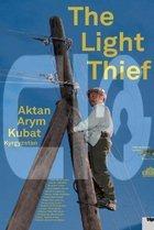 Light Thief