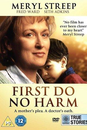 ... First Do No Harm