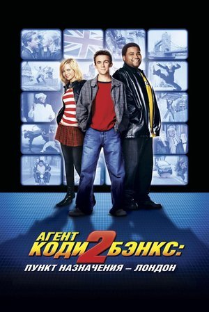 Agent Cody Banks: Destination London