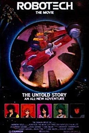 Robotech the Movie