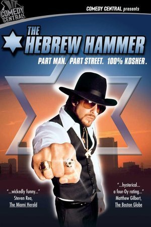 Hebrew Hammer