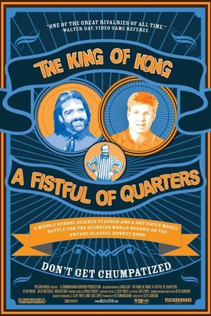 King of Kong: A Fistful of Quarters