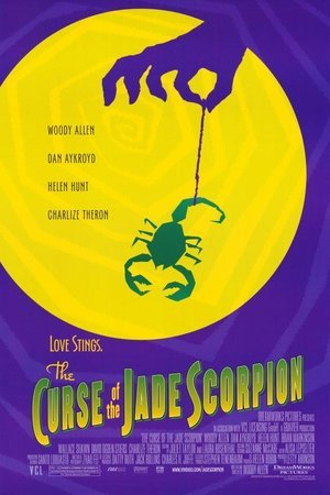Curse of the Jade Scorpion