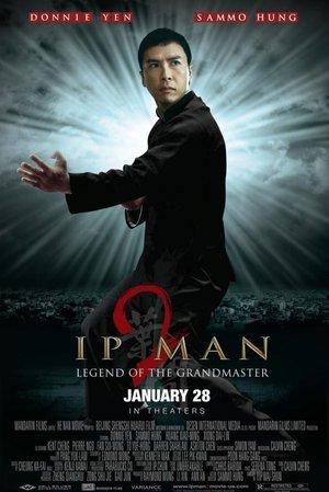 IP Man 2: Legend of the Grandmaster