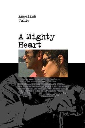 Mighty Heart